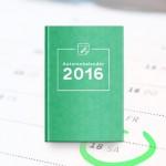 Der Autorenkalender 2016